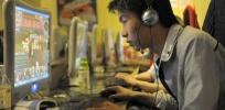 Возможности игровой индустрии