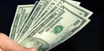 Деньги в долг у частной или государственной организации