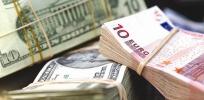 Срочные кредиты