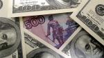 Тендерный кредит или банковская гарантия