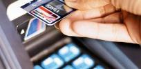 Кредитная карта - прямая выгода