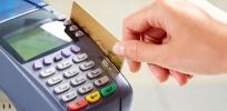 Страхование банковских карт