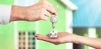 Виды ипотечного страхования