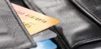 Зарплатные банковские карты