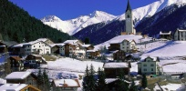 Швейцарская недвижимость: кредиты, иные пути