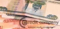 Взять кредит без справок и поручителей: миф или реальность?