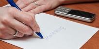 А вы знаете, как правильно писать заявления?