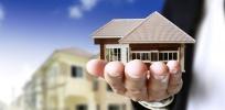 Ипотека: реальность или мечта