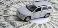 Оформление кредита под залог транспортного средства